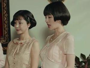 秀凤秀娟扮演者是谁 姐妹俩令人傻傻分不清