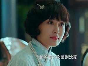 局中人苏静婉身份揭秘 苏小姐扮演者是潘粤
