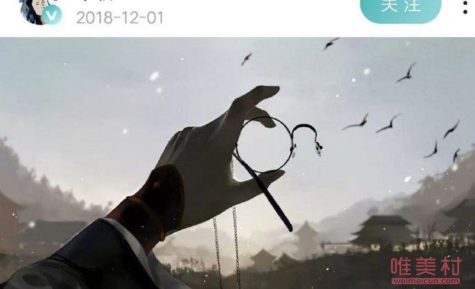 插画师千临临作品