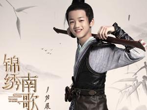 芦展翔个人资料身高 14岁的小师弟与韩昊霖