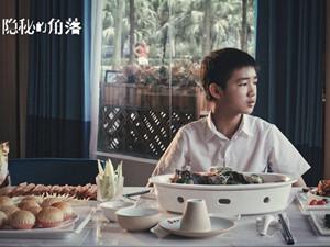 朱朝阳第一集头发丝 剧中最腹黑的人心思缜密很不一般