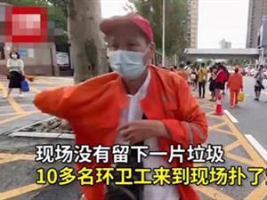 武汉考场外家长散去没留一片垃圾 详情画面