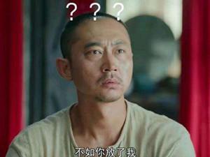 小娘惹刘一刀的结局 扮演者是牛北壬剧中刘
