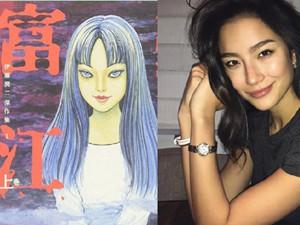 美剧版富江演员官宣 女主是高颜值学霸Adeli
