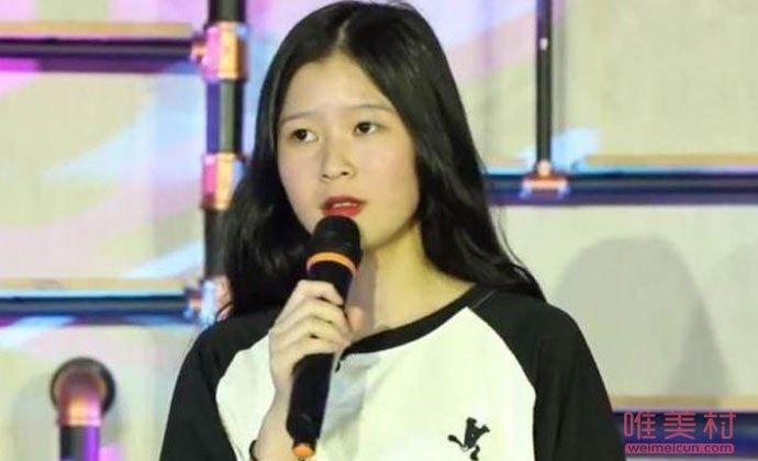 超级演说家岑怡诺