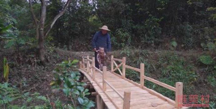 阿木爷爷制作的拱桥