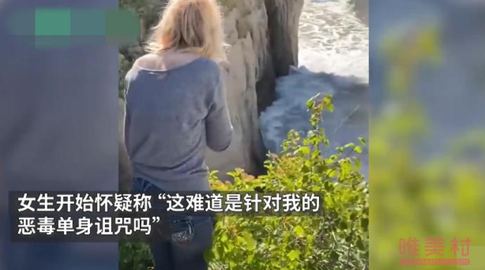 悬崖边求婚戒指掉了下去
