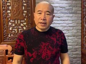王小利祝李荣浩永葆青春怎么回事 详情曝光