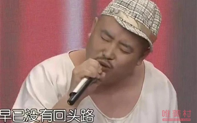 二人转演员赵明远个人资料