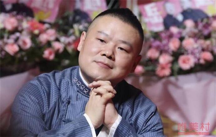 岳云鹏照片