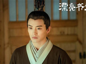 漂亮书生韩胜智是谁演的 他最终如愿和穆小