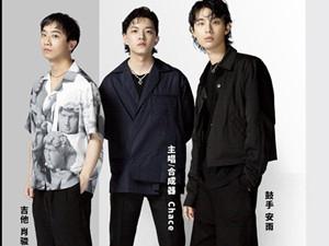 mandarin乐队是什么风格 三位成员个人资料