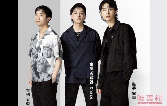 mandarin乐队是什么风格