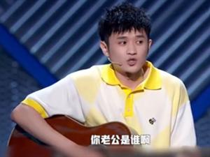 脱口秀演员王勉个人资料 凭借一首吉他弹唱