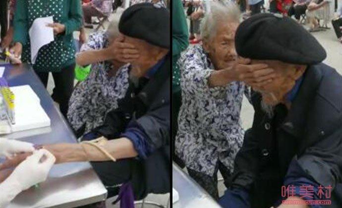 爷爷抽血奶奶帮捂眼