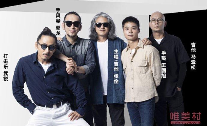 野孩子乐队成员