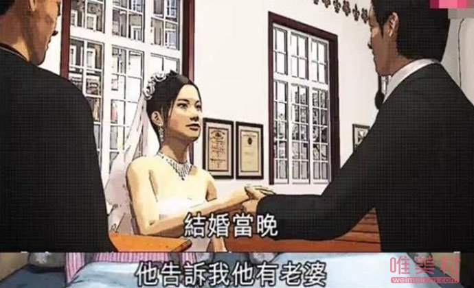 恬妞与富商叶聪豪结婚