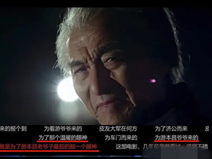 重启游本昌在哪一集 济公爷爷与房祖名的电
