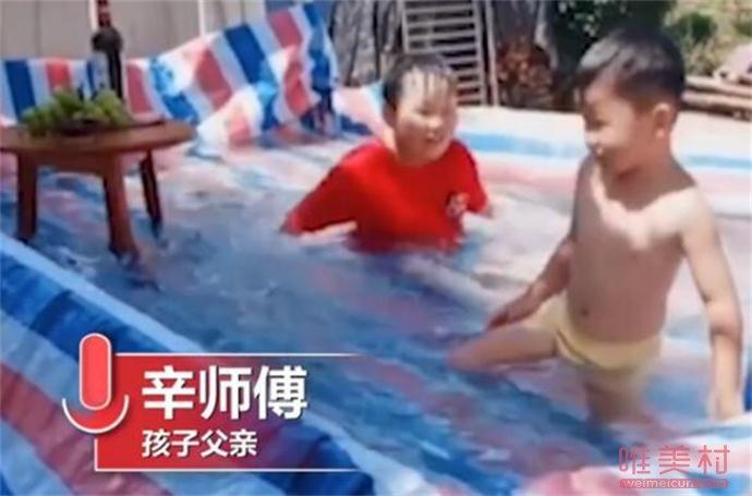 用卡车给孩子自制泳池原因曝光
