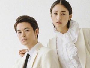濑户康史山本美月结婚 这个因素成了二人闪
