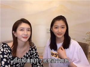关晓彤给江疏影化妆 两个人关系亲如姐妹