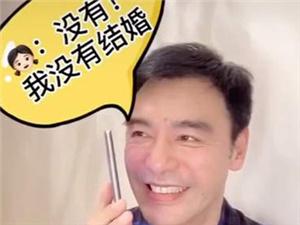 钟镇涛澄清女儿结婚 原来是一场乌龙