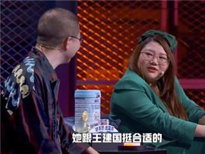 杨天真撮合李雪琴王建国 网友表示这个意见