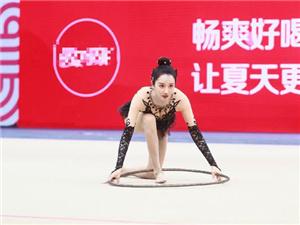 陈小纭女子艺术体操冠军 超新星比赛荣获双