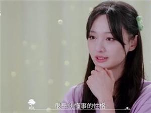 郑爽说太早懂事不是幸福 粉丝:心疼小爽