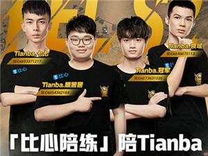 王思聪投资游戏陪练平台被指涉黄 已封号超2