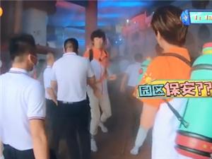 吴奇隆被保安当成坏人按倒 急坏了跟拍导演