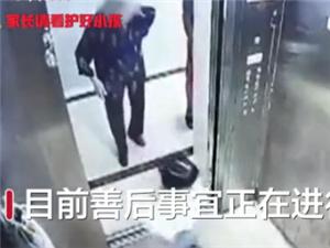 女童滞留电梯找家长时坠亡 生前最后监控画