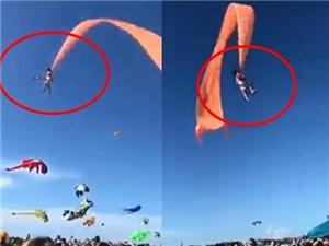 女童被风筝缠卷飞至半空 所幸并无大碍