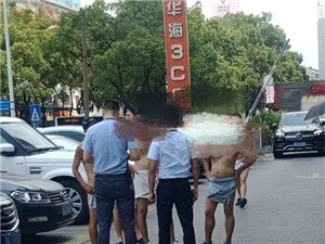 长沙5名男子疑因业绩不达标裸奔 警方介入调