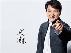 成龙公司回应北京豪宅被拍卖 成龙房子为什