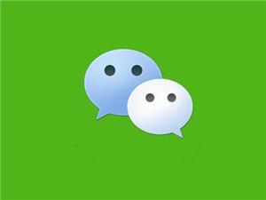 微信对话框上线搜一搜功能 你发现这个新功
