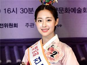 """韩国最高级别""""传统美人""""诞生 系23岁名校"""
