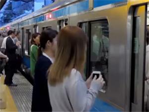 日本将为新婚夫妇发放4万元补贴 缓解日本少子化问题