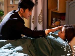 林雨申我喜欢你太会撩了 他竟然还饰演过杨
