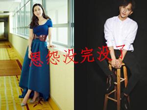 刘洲成点赞说马苏拍戏少视频 开扒两人昔日