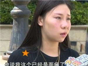 杭州女子打瘦脸针后 脸不仅歪掉眼睛也闭不