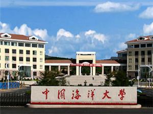 中国海洋大学化粪池炸了 没有一个拉屎的人