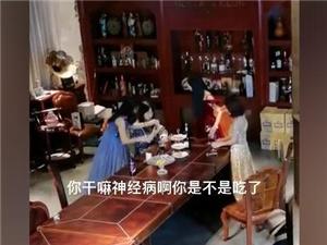 名媛拼下午茶被偷吃 女子被骂踢出群聊