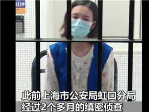 网红主播直播间卖假货当场被抓 美女主播直接被警察带走