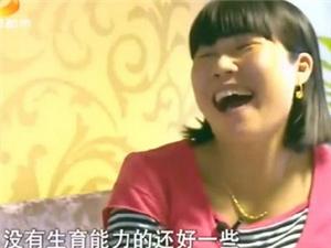 女子怀孕8月来婚介所相亲 要对男方有房没有