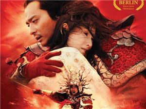 陈凯歌因为无极结怨的人都有谁 电影无极是陈凯歌心中的痛