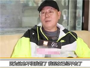 李成儒退出演员请就位2 表示自己不愿为五斗