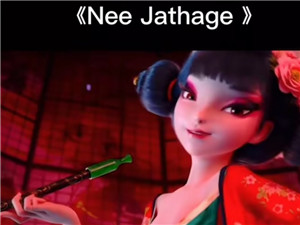 抖音爆红印度神曲Nee Jathaga 歌词也太污了