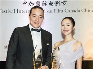 江一燕被曝疑隐婚生子 孩子父亲疑似是演员