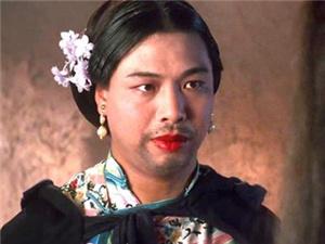 如花扮演者感谢古天乐甘比帮助 网友患难见